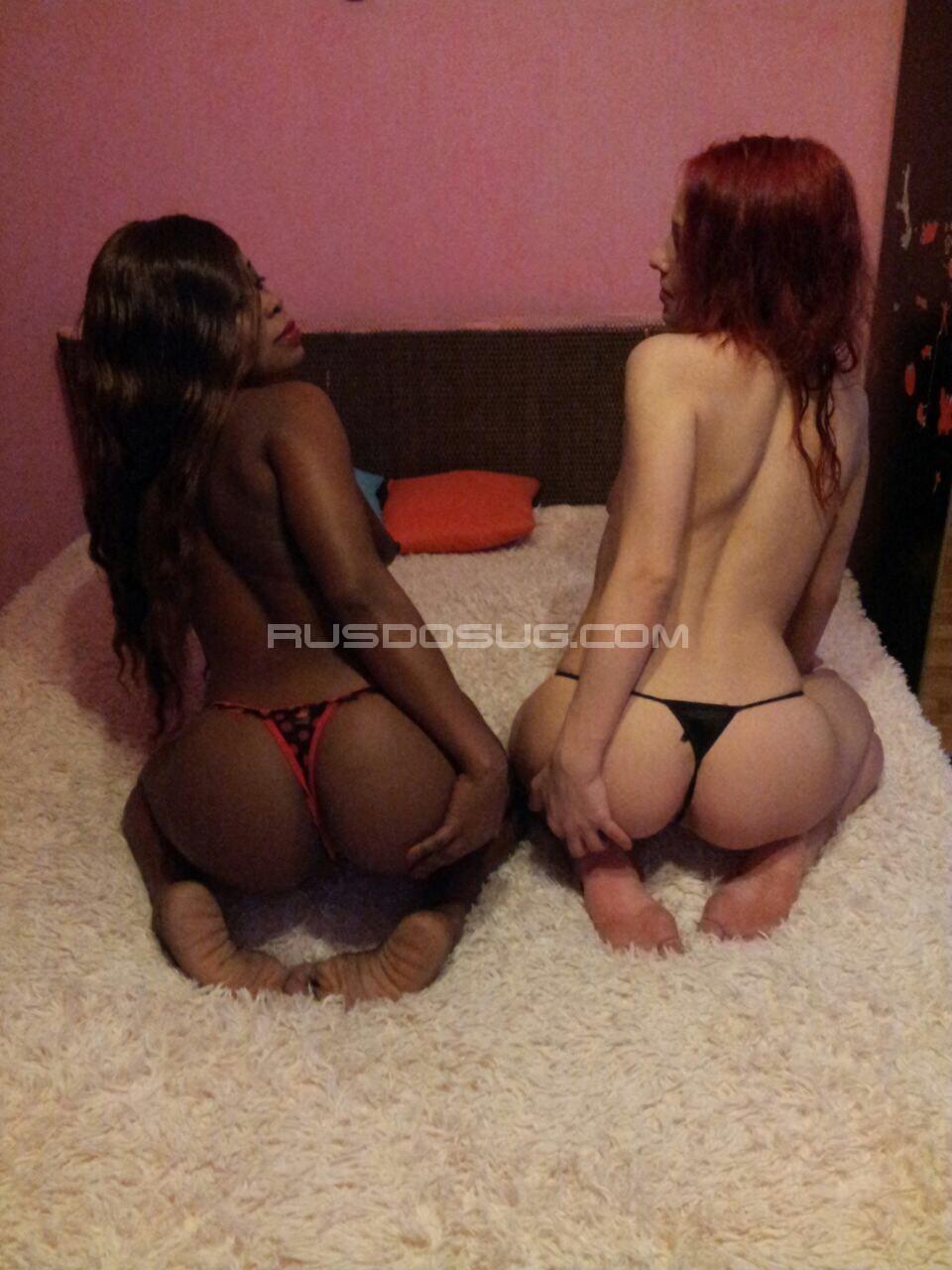 Проститутка Вероника и Мэри