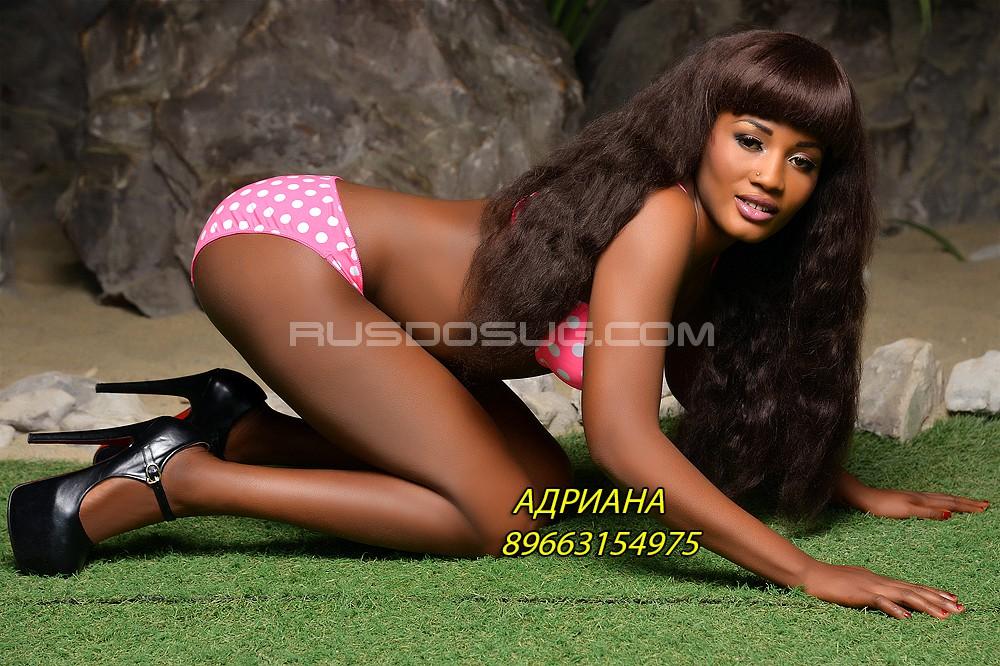 Проститутка Адриана